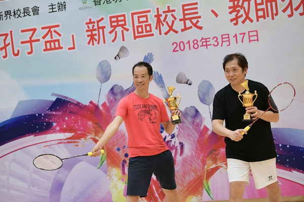 http://www.ntsha.org.hk/images/stories/activities/2018_badminton_competition/smallJIM_4019.JPG