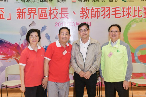 http://www.ntsha.org.hk/images/stories/activities/2018_badminton_competition/smallJIM_4081.JPG
