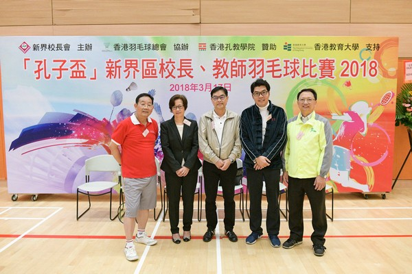 http://www.ntsha.org.hk/images/stories/activities/2018_badminton_competition/smallJIM_4092.JPG
