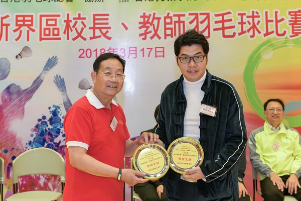 http://www.ntsha.org.hk/images/stories/activities/2018_badminton_competition/smallJIM_4115.JPG