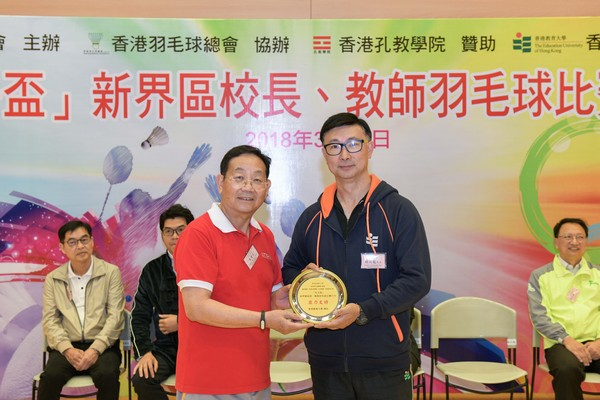 http://www.ntsha.org.hk/images/stories/activities/2018_badminton_competition/smallJIM_4120.JPG