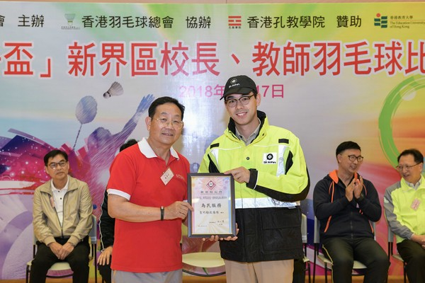 http://www.ntsha.org.hk/images/stories/activities/2018_badminton_competition/smallJIM_4124.JPG