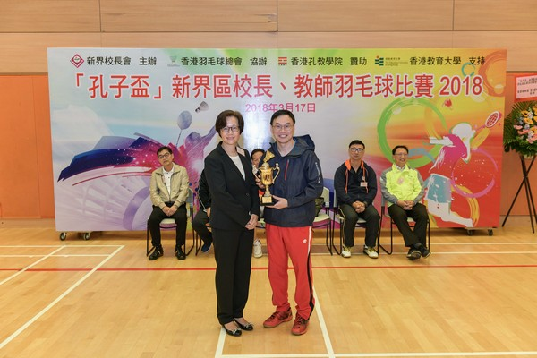http://www.ntsha.org.hk/images/stories/activities/2018_badminton_competition/smallJIM_4138.JPG