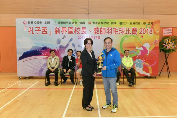 http://www.ntsha.org.hk/images/stories/activities/2018_badminton_competition/smallJIM_4140.JPG