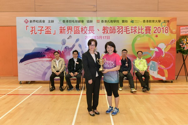 http://www.ntsha.org.hk/images/stories/activities/2018_badminton_competition/smallJIM_4143.JPG