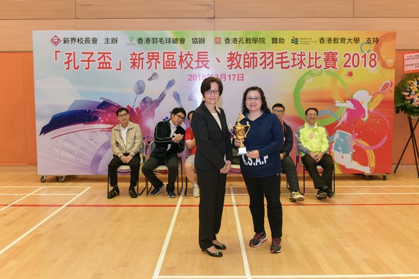 http://www.ntsha.org.hk/images/stories/activities/2018_badminton_competition/smallJIM_4146.JPG