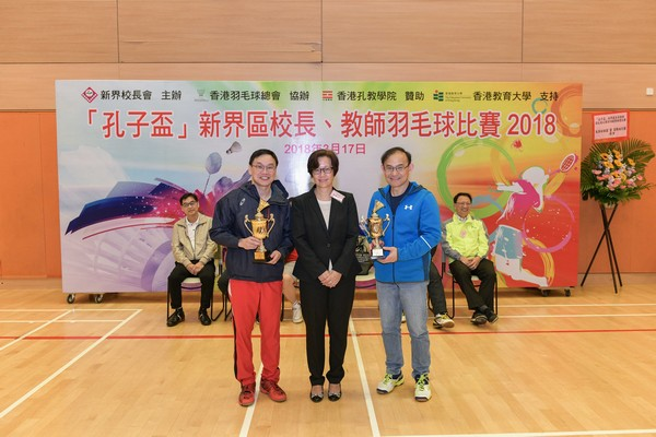 http://www.ntsha.org.hk/images/stories/activities/2018_badminton_competition/smallJIM_4148.JPG
