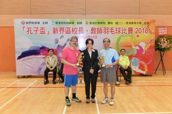 http://www.ntsha.org.hk/images/stories/activities/2018_badminton_competition/smallJIM_4152.JPG