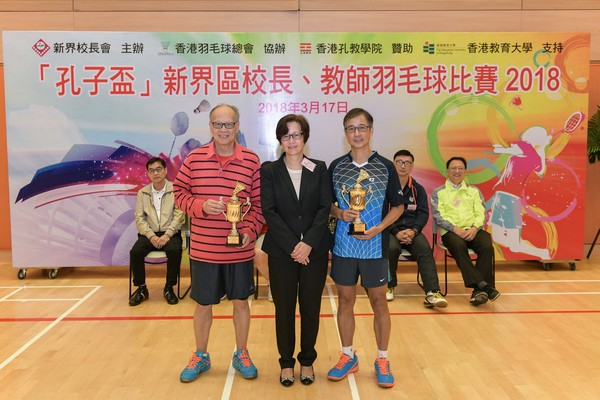http://www.ntsha.org.hk/images/stories/activities/2018_badminton_competition/smallJIM_4162.JPG