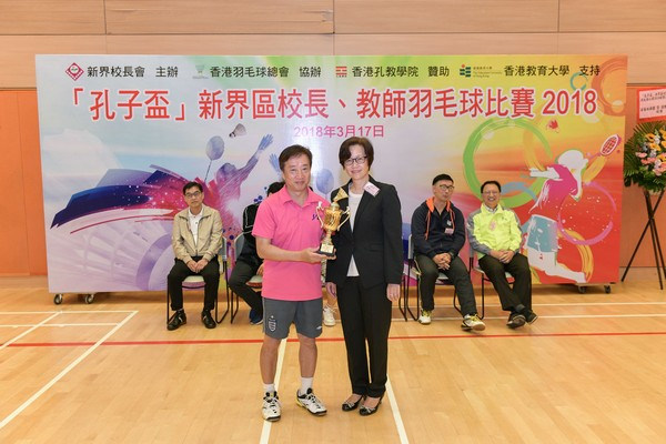 http://www.ntsha.org.hk/images/stories/activities/2018_badminton_competition/smallJIM_4164.JPG