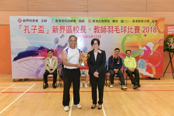 http://www.ntsha.org.hk/images/stories/activities/2018_badminton_competition/smallJIM_4166.JPG