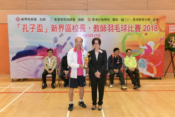 http://www.ntsha.org.hk/images/stories/activities/2018_badminton_competition/smallJIM_4169.JPG