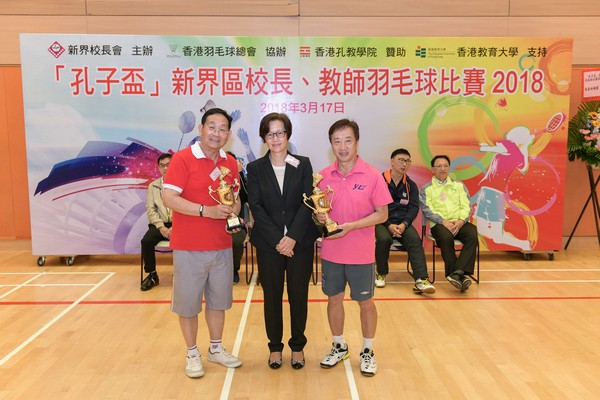http://www.ntsha.org.hk/images/stories/activities/2018_badminton_competition/smallJIM_4171.JPG