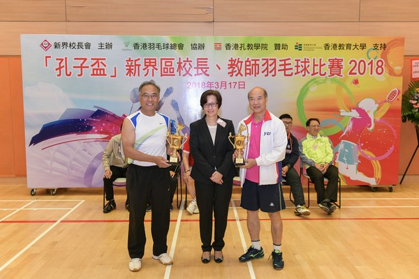 http://www.ntsha.org.hk/images/stories/activities/2018_badminton_competition/smallJIM_4173.JPG