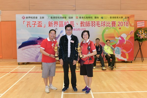 http://www.ntsha.org.hk/images/stories/activities/2018_badminton_competition/smallJIM_4175.JPG