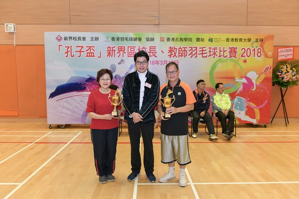 http://www.ntsha.org.hk/images/stories/activities/2018_badminton_competition/smallJIM_4178.JPG