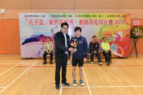 http://www.ntsha.org.hk/images/stories/activities/2018_badminton_competition/smallJIM_4180.JPG