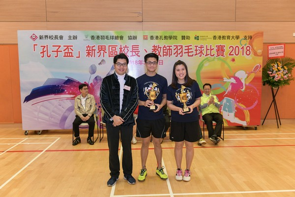 http://www.ntsha.org.hk/images/stories/activities/2018_badminton_competition/smallJIM_4181.JPG