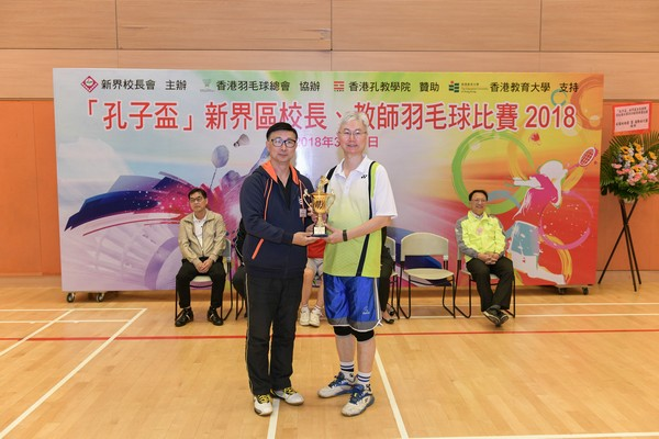 http://www.ntsha.org.hk/images/stories/activities/2018_badminton_competition/smallJIM_4184.JPG