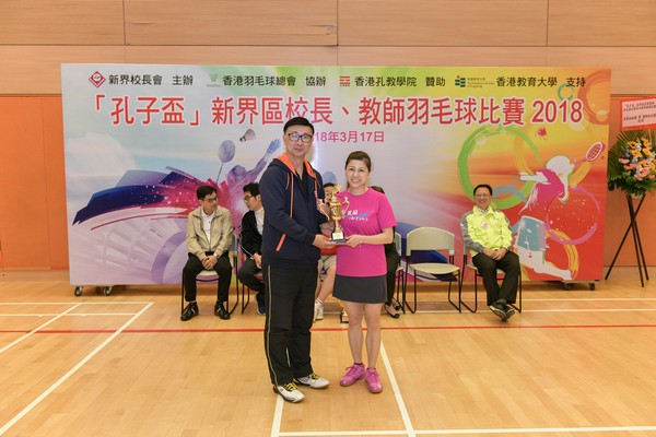 http://www.ntsha.org.hk/images/stories/activities/2018_badminton_competition/smallJIM_4185.JPG