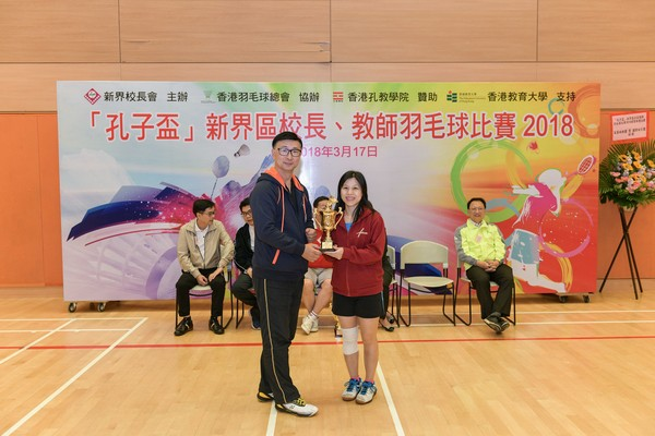 http://www.ntsha.org.hk/images/stories/activities/2018_badminton_competition/smallJIM_4188.JPG