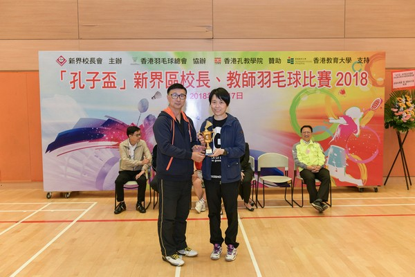 http://www.ntsha.org.hk/images/stories/activities/2018_badminton_competition/smallJIM_4190.JPG