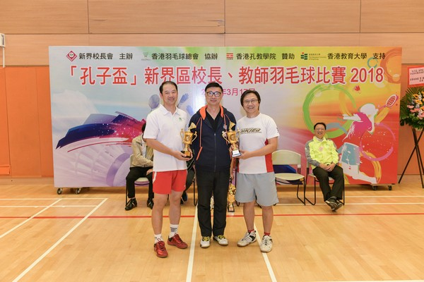http://www.ntsha.org.hk/images/stories/activities/2018_badminton_competition/smallJIM_4195.JPG