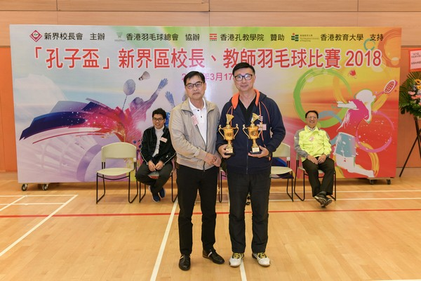http://www.ntsha.org.hk/images/stories/activities/2018_badminton_competition/smallJIM_4197.JPG