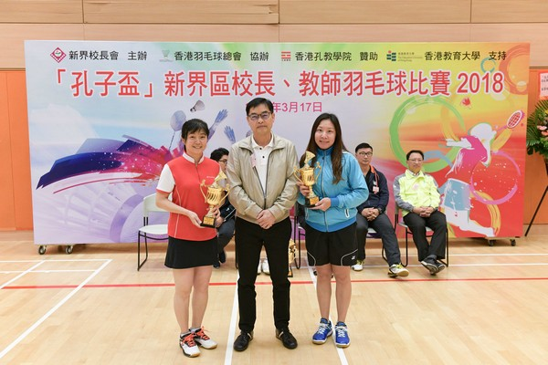 http://www.ntsha.org.hk/images/stories/activities/2018_badminton_competition/smallJIM_4202.JPG