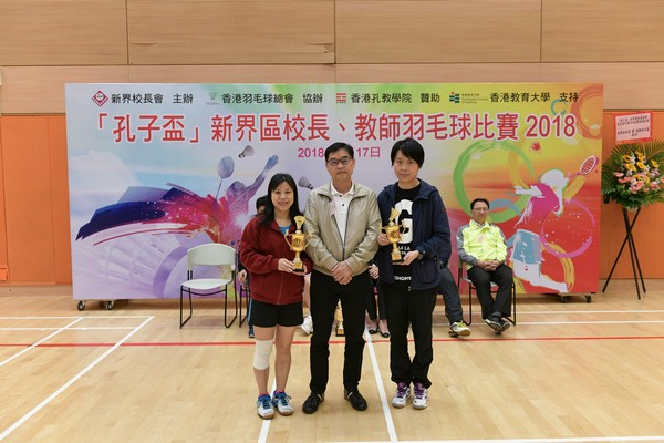 http://www.ntsha.org.hk/images/stories/activities/2018_badminton_competition/smallJIM_4205.JPG