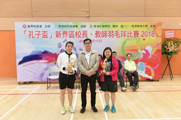 http://www.ntsha.org.hk/images/stories/activities/2018_badminton_competition/smallJIM_4209.JPG