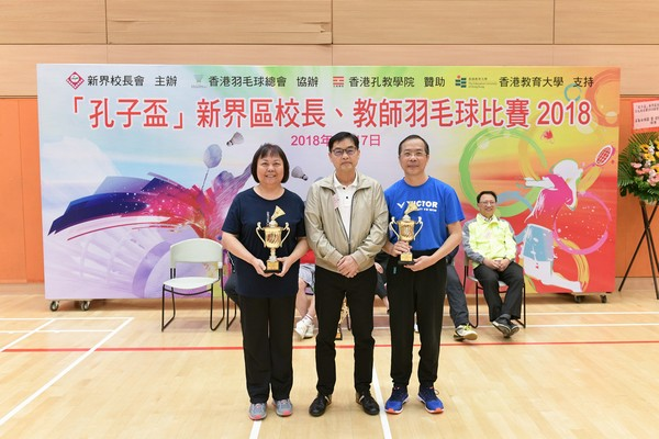 http://www.ntsha.org.hk/images/stories/activities/2018_badminton_competition/smallJIM_4210.JPG