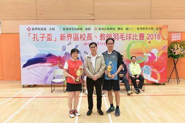 http://www.ntsha.org.hk/images/stories/activities/2018_badminton_competition/smallJIM_4215.JPG