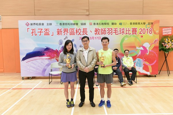 http://www.ntsha.org.hk/images/stories/activities/2018_badminton_competition/smallJIM_4218.JPG