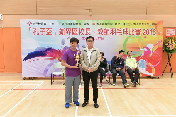http://www.ntsha.org.hk/images/stories/activities/2018_badminton_competition/smallJIM_4220.JPG
