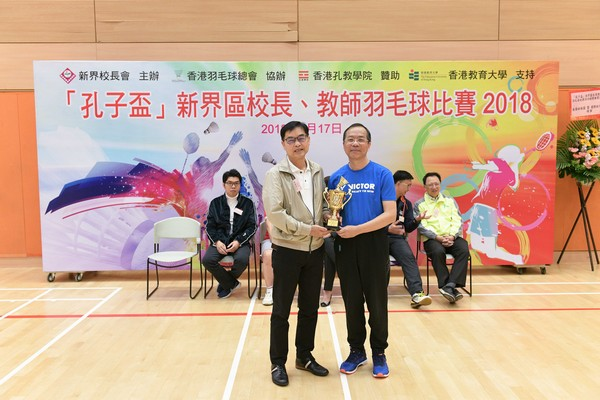 http://www.ntsha.org.hk/images/stories/activities/2018_badminton_competition/smallJIM_4221.JPG