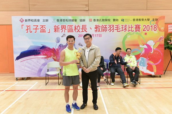 http://www.ntsha.org.hk/images/stories/activities/2018_badminton_competition/smallJIM_4224.JPG