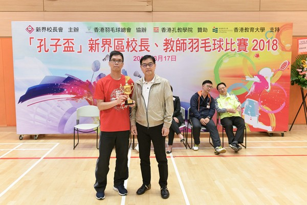 http://www.ntsha.org.hk/images/stories/activities/2018_badminton_competition/smallJIM_4228.JPG