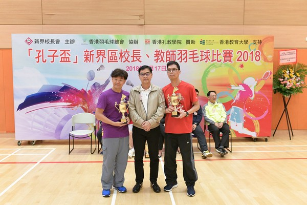 http://www.ntsha.org.hk/images/stories/activities/2018_badminton_competition/smallJIM_4230.JPG