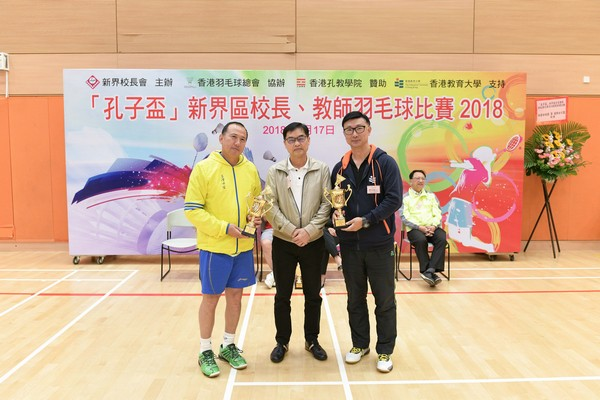 http://www.ntsha.org.hk/images/stories/activities/2018_badminton_competition/smallJIM_4232.JPG