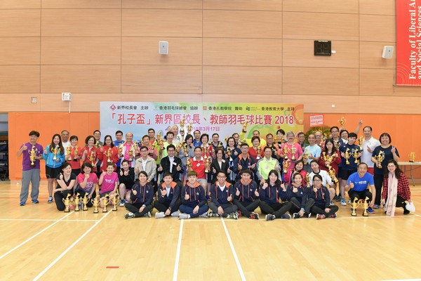 http://www.ntsha.org.hk/images/stories/activities/2018_badminton_competition/smallJIM_4244.JPG