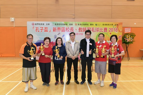 http://www.ntsha.org.hk/images/stories/activities/2018_badminton_competition/smallJIM_4248.JPG