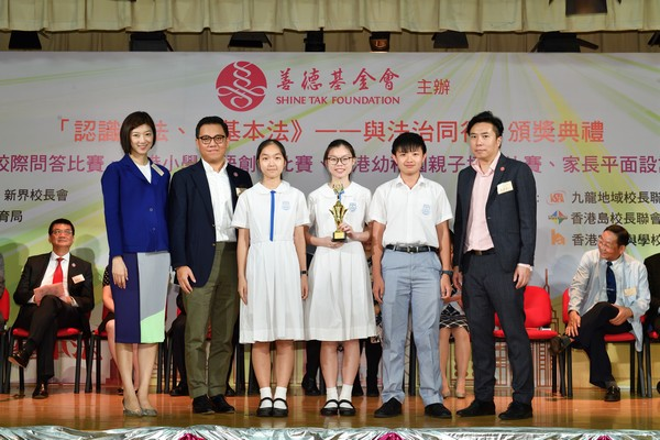http://www.ntsha.org.hk/images/stories/activities/2018_basic_law_secondary_schools_quiz_competition/smallJAS_1553.JPG