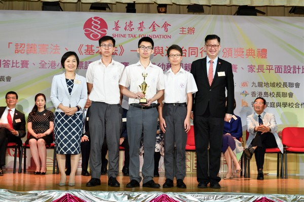 http://www.ntsha.org.hk/images/stories/activities/2018_basic_law_secondary_schools_quiz_competition/smallJAS_1565.JPG