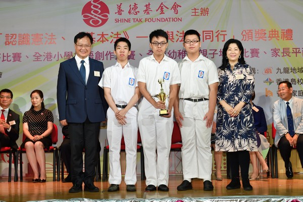 http://www.ntsha.org.hk/images/stories/activities/2018_basic_law_secondary_schools_quiz_competition/smallJAS_1577.JPG