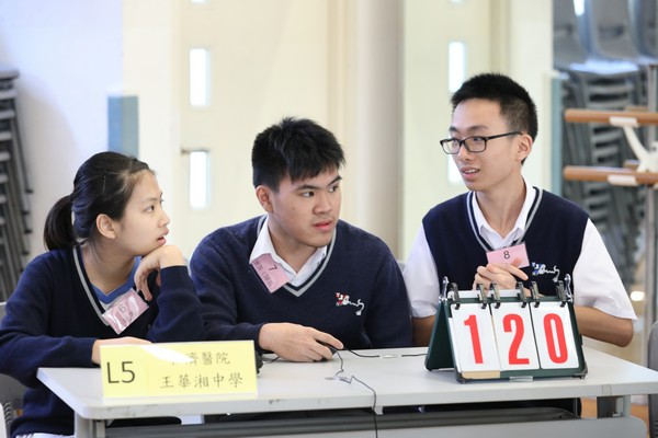 http://www.ntsha.org.hk/images/stories/activities/2018_basic_law_secondary_schools_quiz_competition/smallOZO_5791.JPG