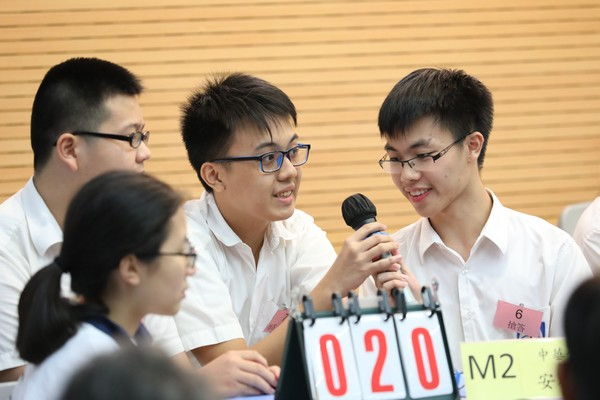 http://www.ntsha.org.hk/images/stories/activities/2018_basic_law_secondary_schools_quiz_competition/smallOZO_6106.JPG