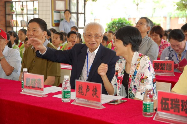 http://www.ntsha.org.hk/images/stories/activities/2018_retired_principal_shao_guan_trip/smallDSC_7064.JPG