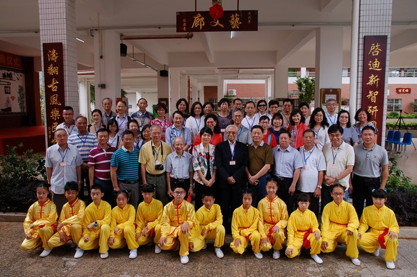 http://www.ntsha.org.hk/images/stories/activities/2018_retired_principal_shao_guan_trip/smallDSC_7121.JPG