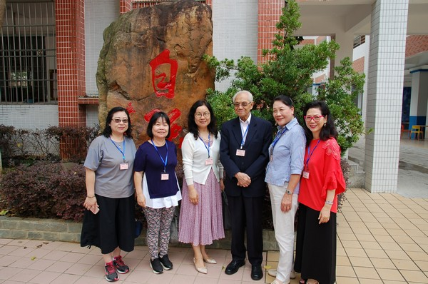 http://www.ntsha.org.hk/images/stories/activities/2018_retired_principal_shao_guan_trip/smallDSC_7187.JPG